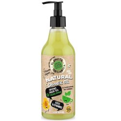 Skin Super Good Természetes 100% Vitamin tusfürdő 500ml